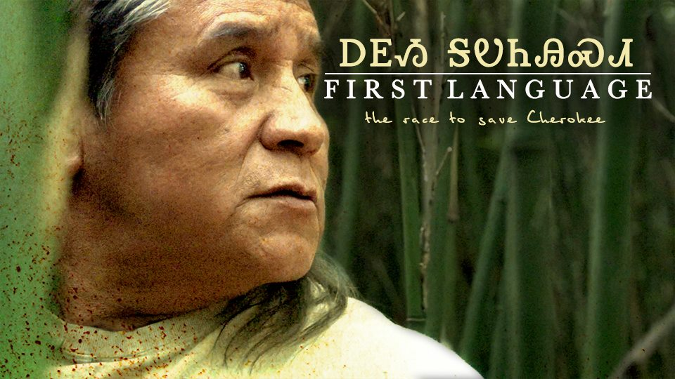 Film documents Eastern Cherokee efforts to preserve language