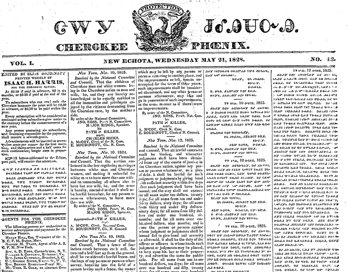 Cherokee Nation provides free subscriptions to tribal paper